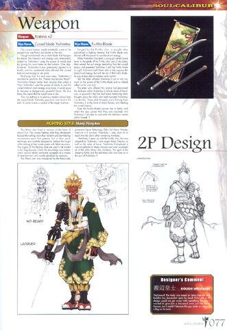 File:Soul Calibur New Legends Of Project Soul 077.JPG