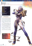 Soul Calibur New Legends Of Project Soul 080
