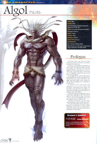 File:Soul Calibur New Legends Of Project Soul 098.JPG