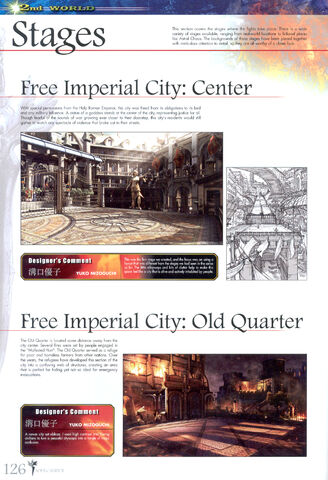 File:Soul Calibur New Legends Of Project Soul 126.JPG