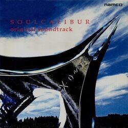 Soulcalibur Original Soundtrack cover