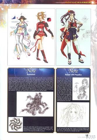 File:Soul Calibur New Legends Of Project Soul 035.JPG