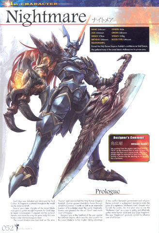 File:Soul Calibur New Legends Of Project Soul 052.JPG