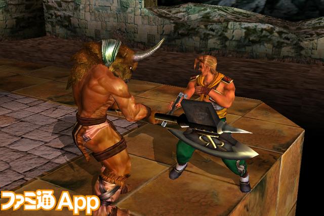 File:Soulcalibur-ios2.png