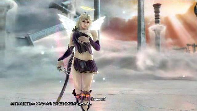 File:Nemesis Battle 02.JPG