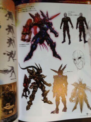 File:Nightmare SCV artbook.jpg