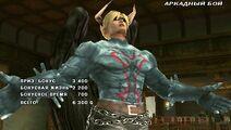 Demon Sanya Tekken 03