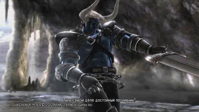 File:Demon Sanya Battle 35.JPG