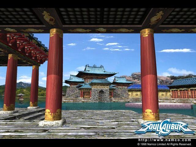 File:Emperor's garden.jpg