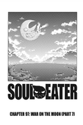 Soul Eater Chapter 97 - Cover