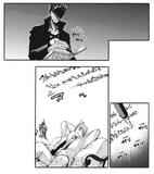Soul Eater Chapter 74 - Noah writes to Giriko
