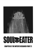 Soul Eater Chapter 67 - Cover