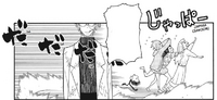 Soul Eater NOT Chapter 16 - Stein is a troll