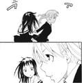 Chapter 1 (NOT!) - Tsugumi meets Maka
