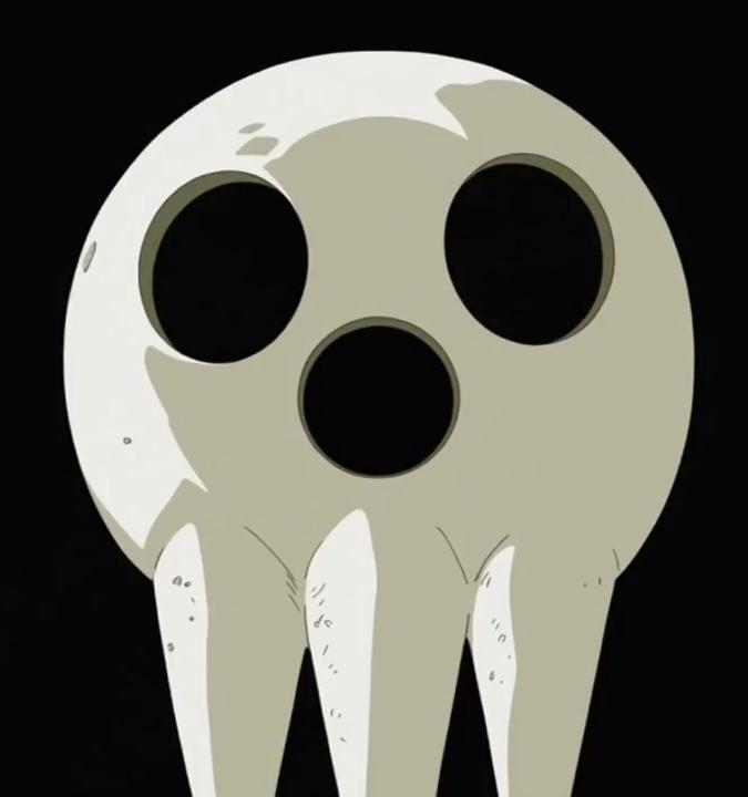 Shibusen Logo.png