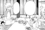 JOT! Death Child - Maka eats dead chickem