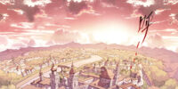 Heaven Dou Empire