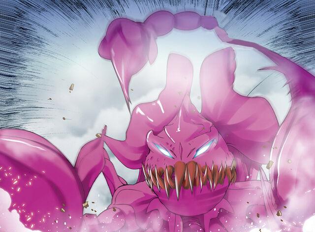 File:Pink Queen.jpg