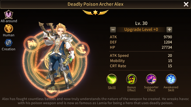 File:Deadly Poison Archer Alex.PNG