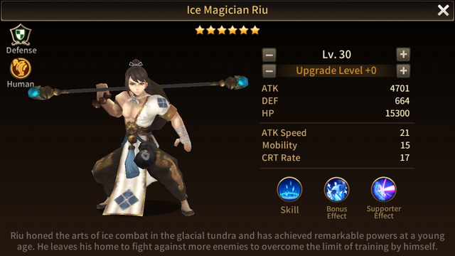 File:Ice Magician Riu.PNG