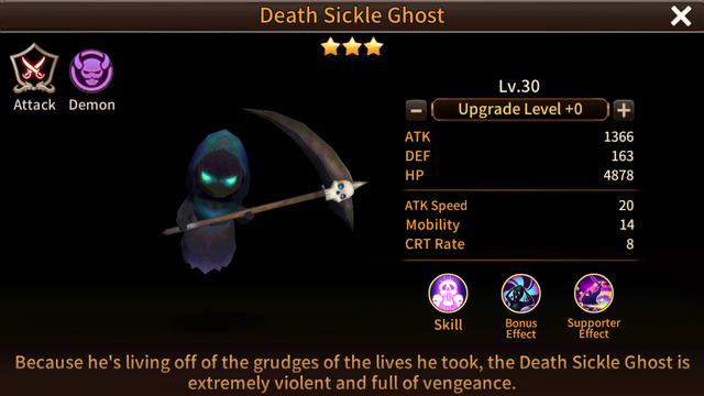 File:Death Sickle Ghost.PNG
