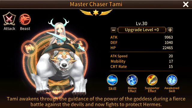 File:Master Chaser Tami.PNG