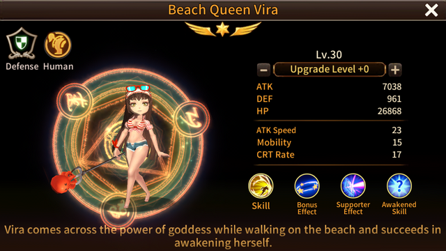 File:Beach Queen Vira.PNG