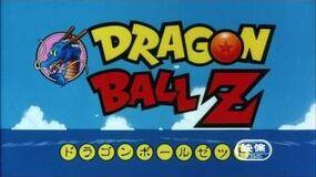 Dragon Ball Z Opening 1 - Original 1989 Japanese (1080p HD)-0