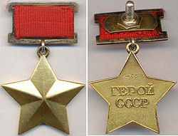 250px-Golden Star medal 473