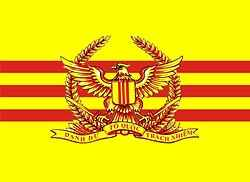 Flag of the South Vietnamese Army