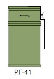 Граната РГ-41