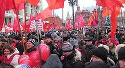 250px-Communist Party of the Russian Federation meeting at Manezhnaya Square, Moscow, 2011-12-18