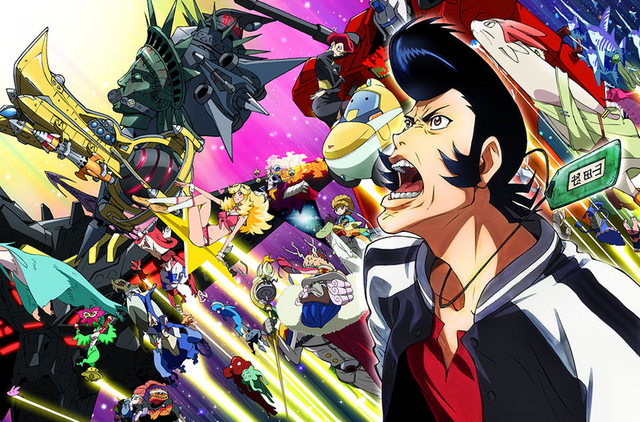 File:Wikia-Visualization-Main,spacedandy.png