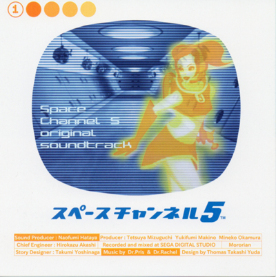 File:Big-space-channel-5-ost.jpg