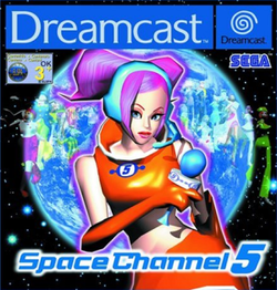 File:SpaceChannel5boxart00123.PNG