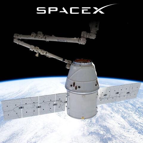 File:Spacex.jpg