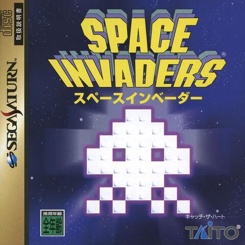 File:SpaceInvadersSaturn.jpg