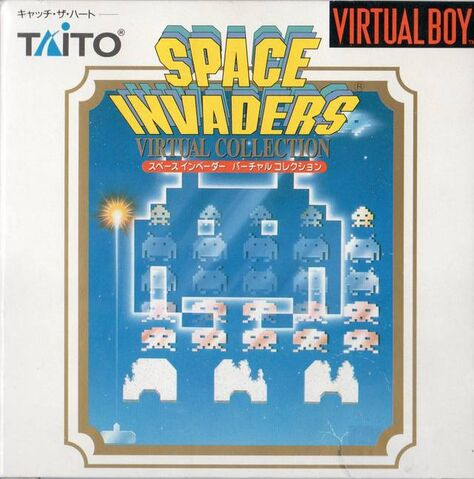File:Space Invaders Virtual Collection.jpg