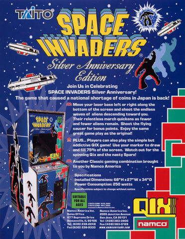 File:Space Invaders Silver Anniversary.jpg