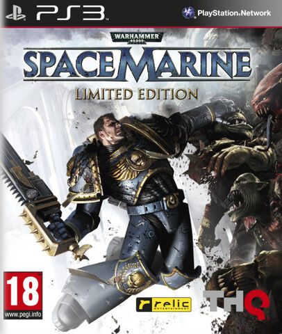 File:SM Limited Edition PS3.jpg
