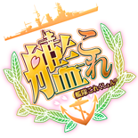 File:KanColle icon.png