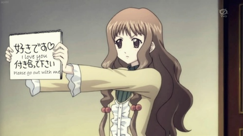 File:Megumi confessing to Yashiro.jpg