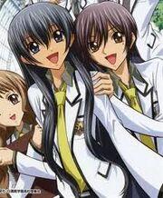 Hikari's S.A uniform