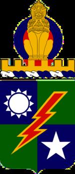 75 Ranger Regiment Coat Of Arms