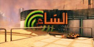 Assai News Dubai Exterior