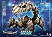 Zuwakrid Card (Front)