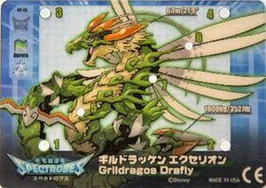 Grildragos Drafly Card