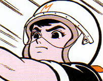 File:Speed Racer.png