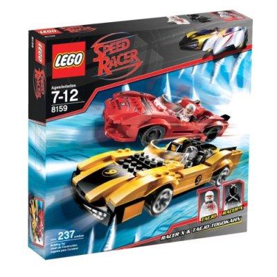 File:Lego4.jpg