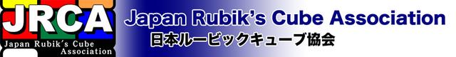 File:Japan Rubik's Cube Association.png